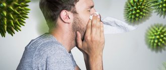 заболеть с температурой