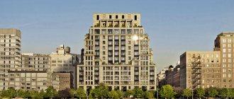 Жизель Бюндхен купила квартиру за $20 млн.