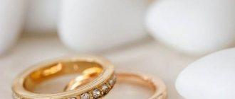 Значение приметы кольцо